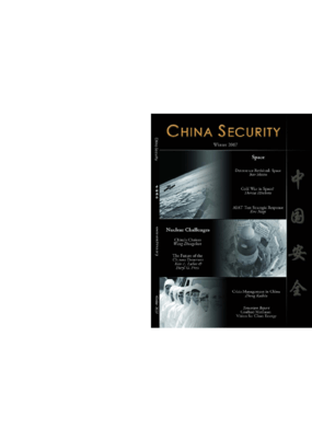 Winter 2007 China Security Journal